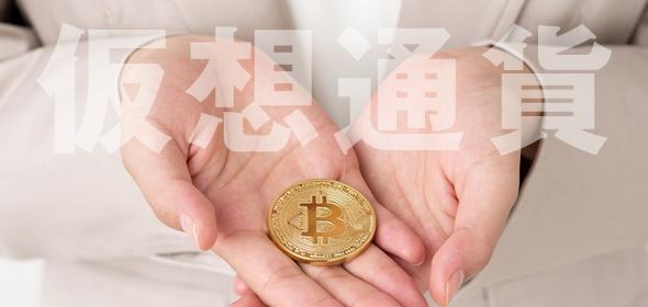 仮想通貨の仕組みとは?難しい仕組みを簡単に解説!