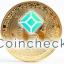 仮想通貨取引所「コインチェック」の特徴は?評判や口コミを解説!